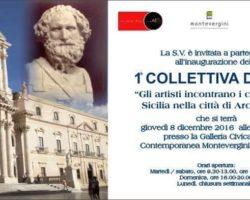 Università Popolare Degli Studi Siciliana partecipa alla Prima Collettiva D'Arte a Siracusa